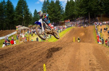 Washougal_Rotator